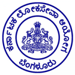 KPSC Official Logo