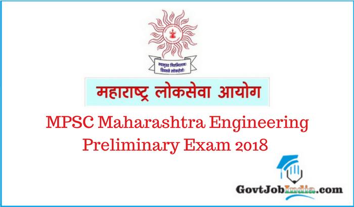 MPSC Maharashtra Engineering Preliminary Examination 2018