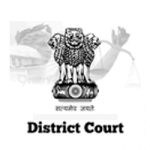 e-Court-Recruitment-govt