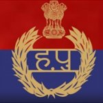 Haryana Police Recruitment Notification
