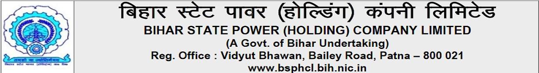 बिहार स्टेट पॉवर होल्डिंग कंपनी- BSPHCL