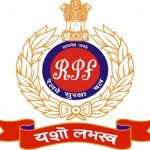 RPF Recruitment Notification Railway Protection Special Force (RPSF)
