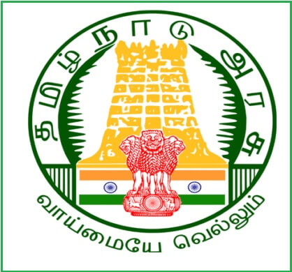 Tamil Nadu Public Service Commission (TNPSC) Recruitment Notification