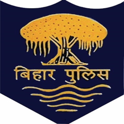 Bihar Forest Guard Recruitment 2019 - Apply Online for 902 वन