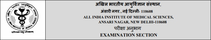 AIIMS Staff Nurse-Grade-II Group B Officer Recruitment - aiims.edu