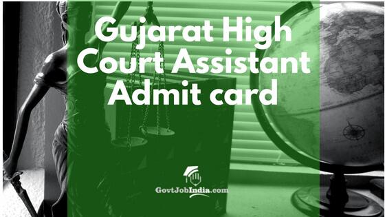Gujarat high court Assistant Admit Card 2018/ hall ticket