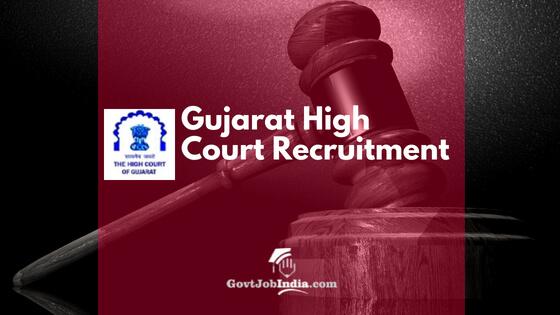 Gujarat High Court Assistant recruitment job