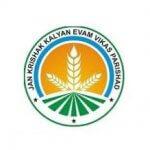 Jan Krishak Kalyan Evam Vikas Parishad - JKKEVP Recruitment Notification
