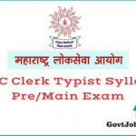 MPSC Clerk Typist Syllabus - Exam Paper Pattern