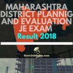 DTP Maharashtra Town Planning JE Result 2018