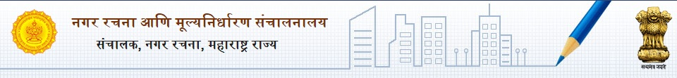 Department of Town Planning (DTP) Maharashtra Exam Result - Cut Off and Merit List