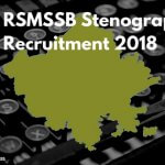 RSMSSB Stenographer Recruitment 2018 Rajasthan