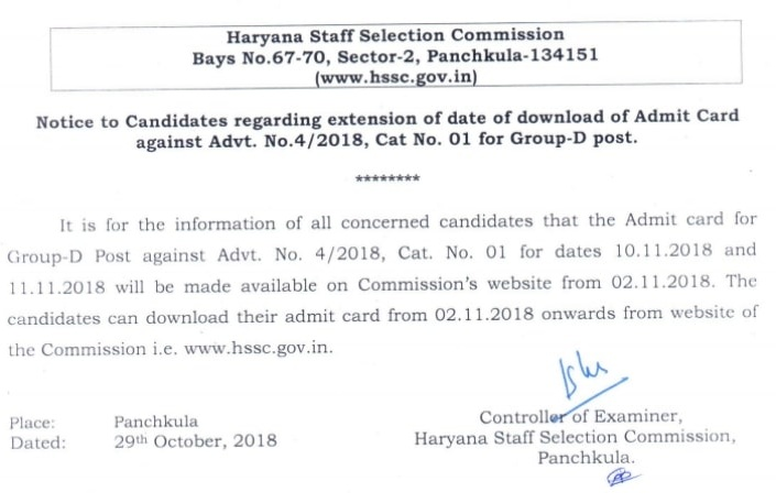 Haryana Group D Exam Dates and Exam venues
