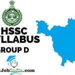 HSSC Group D Exam Pattern