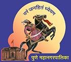 Pune Managar Palika Bharti