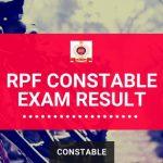 Railway Plice Constable Result 2018