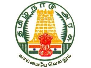 TNUSRB Logo