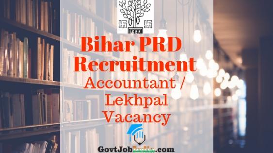 Bihar Panchayati Raj Recruitment