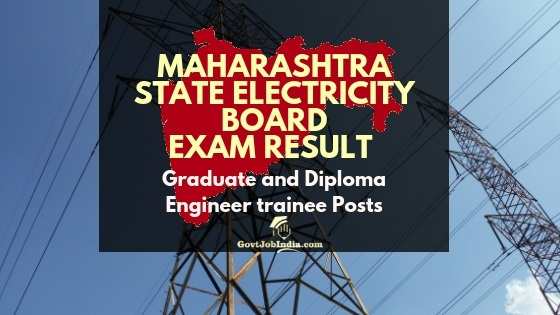 MSEB Trainee Engineer Exam Result