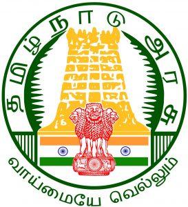 Tamil Nadu TN Govt Recruitment Notification