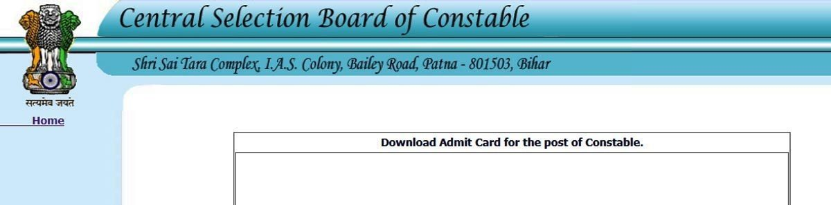 Bihar Police Constable Admit Card 2018 Out Online