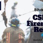 Bihar Police Fireman Result 2018