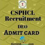 CSPHCL Recruitment Admit Card