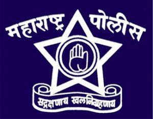 Maharashtra Police Recruitment Bharti