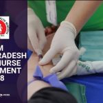 UP NHM Staff Nurse Recruitment 2018