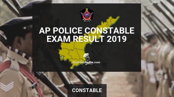 Ap Police Exam Result Cut off and Merit List
