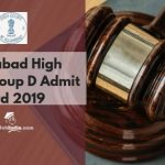 Allahabad High Court Group D Exam Admit Card / Hall Ticket 2019
