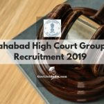 Allahabad Group D Recruitment Notification 2018
