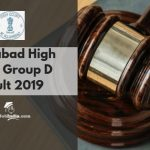 Allahaabd High Court Exam Merit List Cut off marks and Result 2019