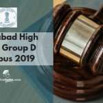 Allahabad High Court Group D Eaxm Syllabus and Papaer Pattern pdf 2018