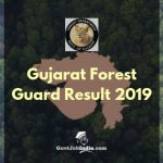 Gujarat Forest guard Exam result Cut Off and Merit List
