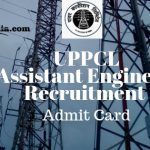 UPPCL Assistant Engineer Recruitment Admit Card
