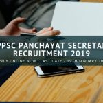 APPSC PANCHAYAT SECRETARY RECRUITMENT 2019 Notification