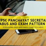 APPSC Panchayat Secretary Exam Syllabus and exam Pattern 2019