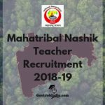 MahaTribal Recruitment Notification Nashik