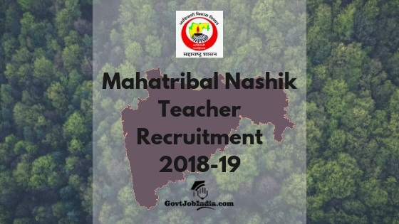 MahaTribal Recruitment Notification Nashik