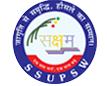 SSUPSW Saksham