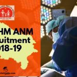 UP NHM ANM Exam ADmit Card Download 2019