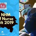 UP NHM Staff Nurse Result Sut Off Marks and Merit list
