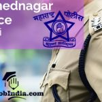 Ahmednagar Police Recruitment 2019