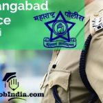 Aurangabad Police Bharti
