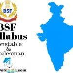 BSF Syllabus and Exam Pattern 2019