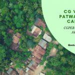 CGPEB Patwari Exam Admit Card