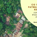 CGPEB Patwari Written Exam answer key 2019