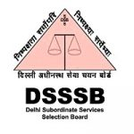 Delhi Subordinate Services Selection Board Logo