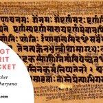 Download HSSC TGt Sanskrit Exam Hall ticket 2019